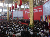Opening ceremony, Wu Yi, Vice Premier, the State Council of P. R. China, centre of stage